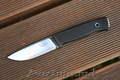 Нож Fallkniven F1 ||| Cutit Fallkniven F1