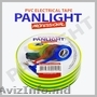Изолента ПВХ,  ХБ,  Panlight,  Молдова,  изоляция,  Кишинёв,  электроизоляционные мате
