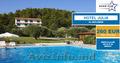 OFERTA AVANTAJOASA - HOTEL JULIA 3* - 260 EURO