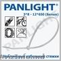CLIPSA PRINDERE TUB RIGID,  PANLIGHT,  CURELUSA PENTRU CABLU,  LED MOLDOVA