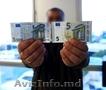 Приобретение кредита