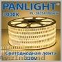 ILUMINAT CU LED,  BANDA LED,  BECURI LED,  PANELI LED,  PANLIGHT,  LED MOLDOVA