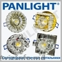 CORPURI DE ILUMINAT CU LED,  SPOTURI LED,  ILUMINAREA CU LEDURI,  PANLIGHT