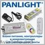 CONTROLLER PENTRU BANDA LED RGB,  AMPLIFICATOR,  RGB CONTROLER,  PANLIGHT,  LED