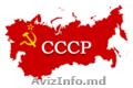 Диспетчер, оператор call-центра, менеджер по прямым продажам, оператор 1С.Одесса