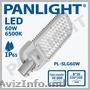 CORP STRADAL LED,  ILUMINAT STRADAL LED,  LAMPA ILUMINAT STRADAL,  PANLIGHT,  LED