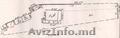 Продаем 2-х этажный каменный дом,  г.Рыбница,  все удобства,  район сахкамня=$33990