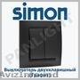 Simon Grafit,  prize culoare neagra,  prize si intrerupatoare Simon Electric