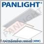 Светодиодная панель 48W,  led панель в Молдове,  panlight,  светодиодное освещение