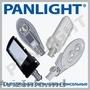 Corpuri de iluminat stradale,  iluminat stradal cu LED,  lampa LED iluminat strada