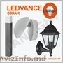 Садовые светильники Ledvance,  OSRAM,  panlight,  уличные светильники,  светильники
